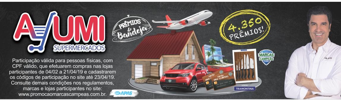 Marcas-campes-2019.jpg